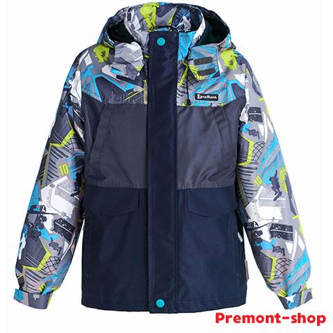 Куртка для мальчика Premont Парк Миллениум SP92601