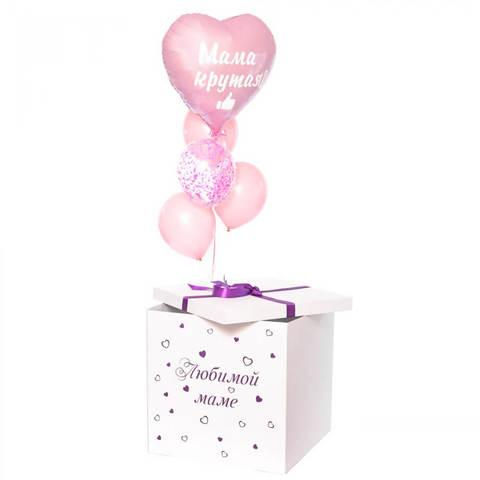 Коробка с шарами. Крутая мама!