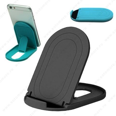 Торговое оборудование - Подставка универсальная для смартфонов складная большая черный