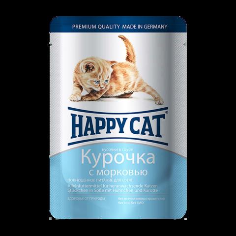 Happy Cat Консервы для котят с курочкой и морковью в соусе (пауч)