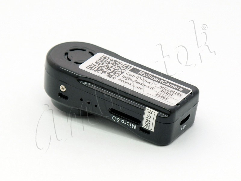 Ambertek MD81S мини видеокамера