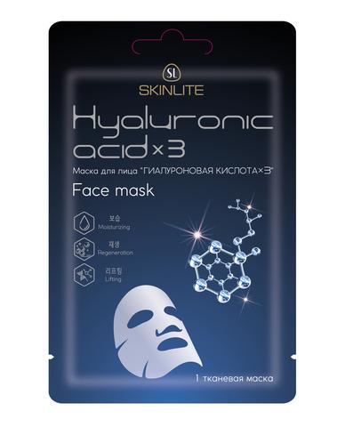 Skinlite Гиалуроновая кислота х3 Маска для лица SL-687