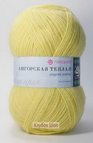 Ангорская теплая 75 Желтая роза (Пехорская пряжа)