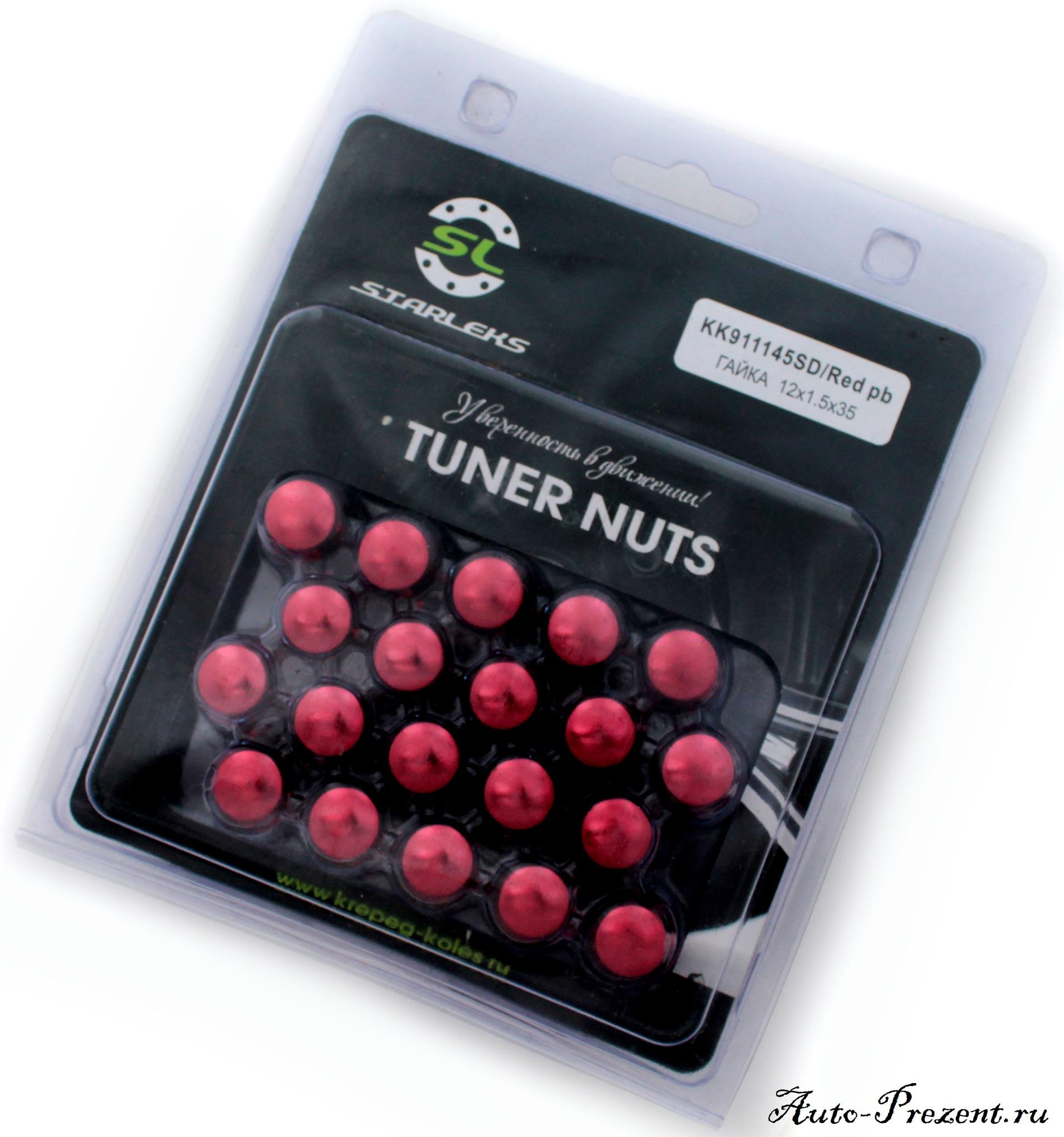 Гайки колесные для тюнинга (Красные)