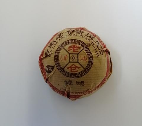 Шу Пуэр Лао Цанг 2017 год, точа 100 грамм