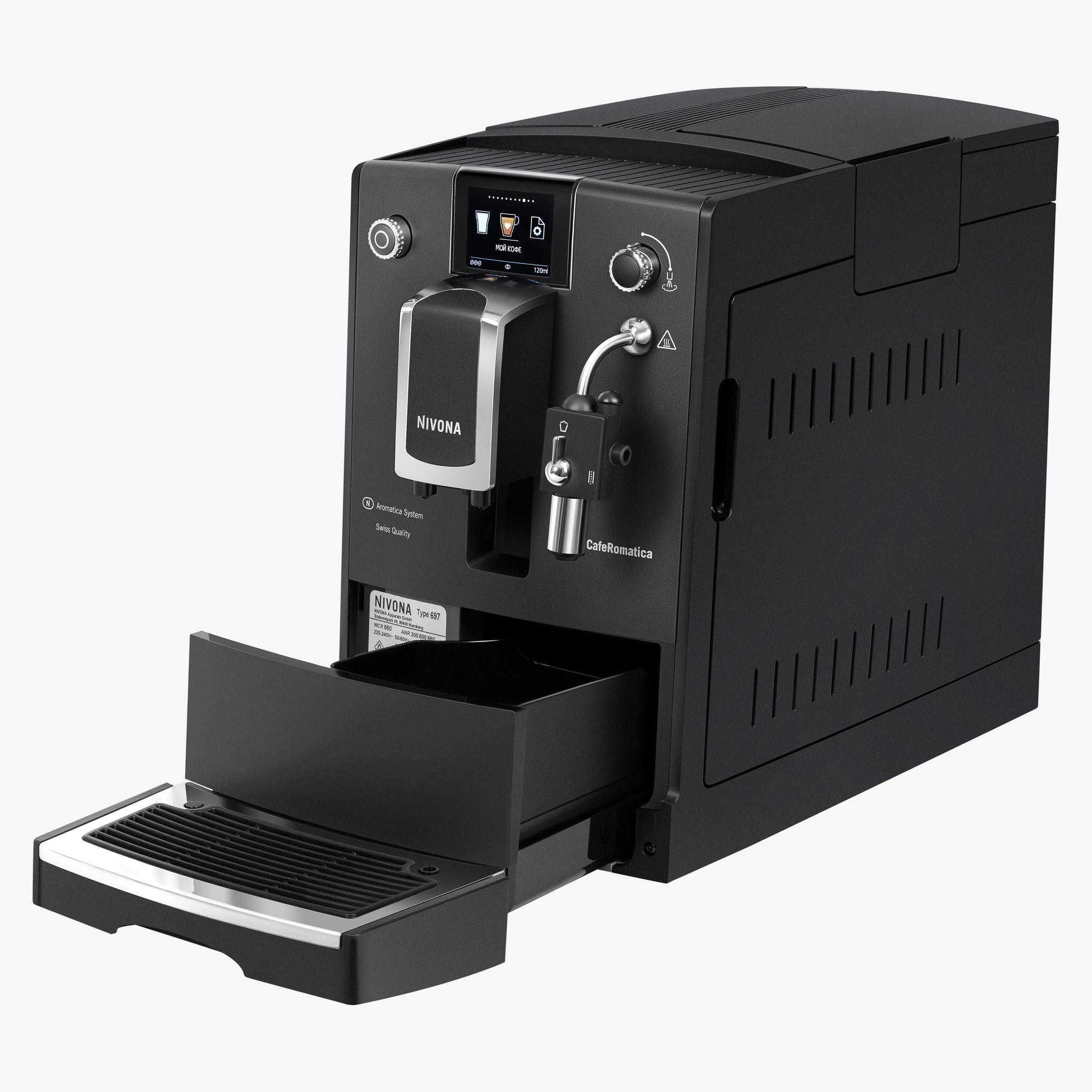 Nivona кофемашина купить