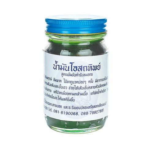 Традиционный зеленый тайский бальзам OSOTIP 100 мл