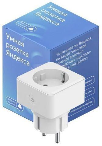 Умная розетка Яндекс YNDX-0007