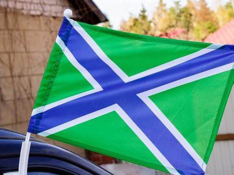 Купить флаг морчасти погранвойск на машину - Магазин тельняшек.ру
