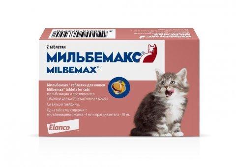 Мильбемакс для котят 1 таб
