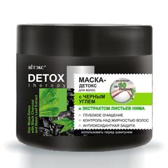МАСКА-ДЕТОКС для волос с ЧЕРНЫМ УГЛЕМ и экстрактом листьев нима, 300 мл.