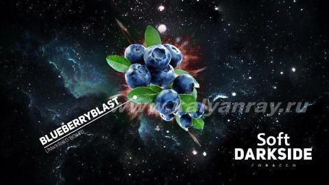 Darkside Soft Blueberryblast