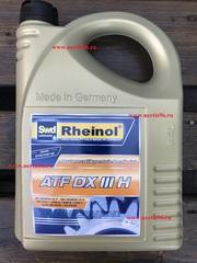 SWD Rheinol  ATF Dexron III H (4л) Масло трансмииссионное