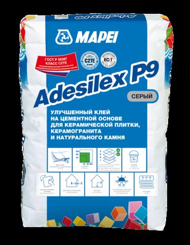 Mapei Adesilex P9/Мапей Адесилекс П9 цементный клей  для керамической плитки класса С2ТЕ