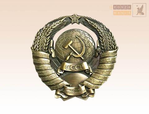 магнит Герб СССР (ЦАМ)
