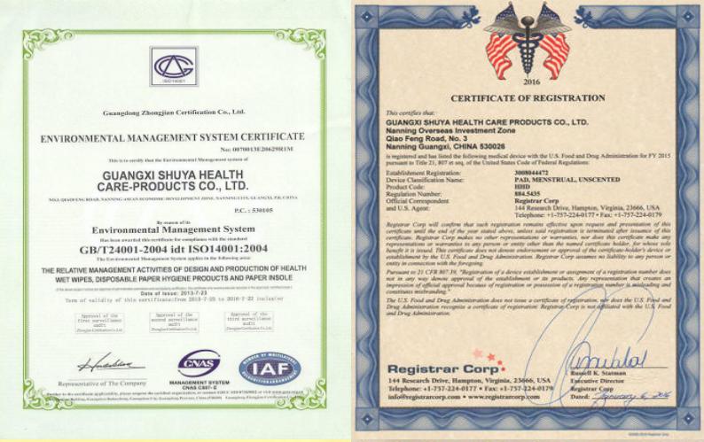 Набор анионовых прокладок сертификат