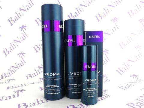 Estel, VEDMA Набор(Шампунь 250 мл, маска 200 мл, масло-эликсир 50 мл)