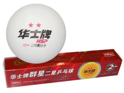 Шарики для настольного тенниса 2* HP. Размер. 40 мм. Материал: ABS пластик. Количество штук в упаковке - 6. ABS-048