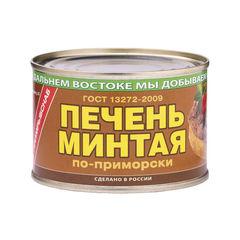Печень минтая по - приморски 240 г