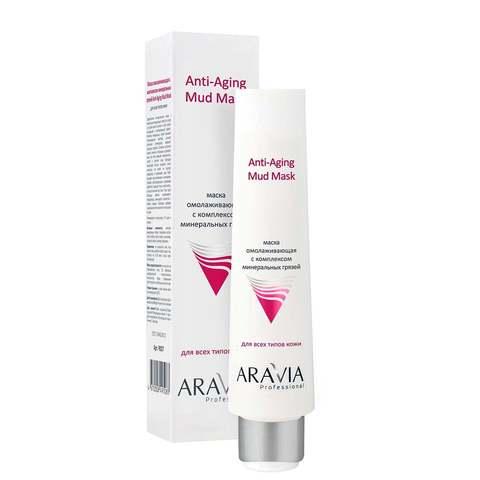 Aravia Professional Маска омолаживающая с комплексом минеральных грязей Anti-Aging Mud Mask 100 мл