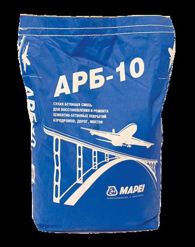 Mapei ARB 10/Мапей АРБ 10 безусадочная быстротвердеющая бетонная смесь для ремонта бетонных и железобетонных элементов конструкций мостов, аэродромных и дорожных покрытий