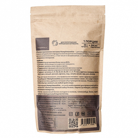 pitanie-sbalansirovannoe-hemp-smoothie-s-kehrobom-konoplektika-250-g-2