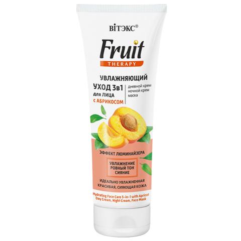 Витэкс Fruit Therapy Увлажняющий уход 3 в 1 для лица с абрикосом 75 мл