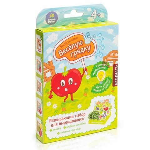 Детский развивающий набор для выращивания Happy Plant