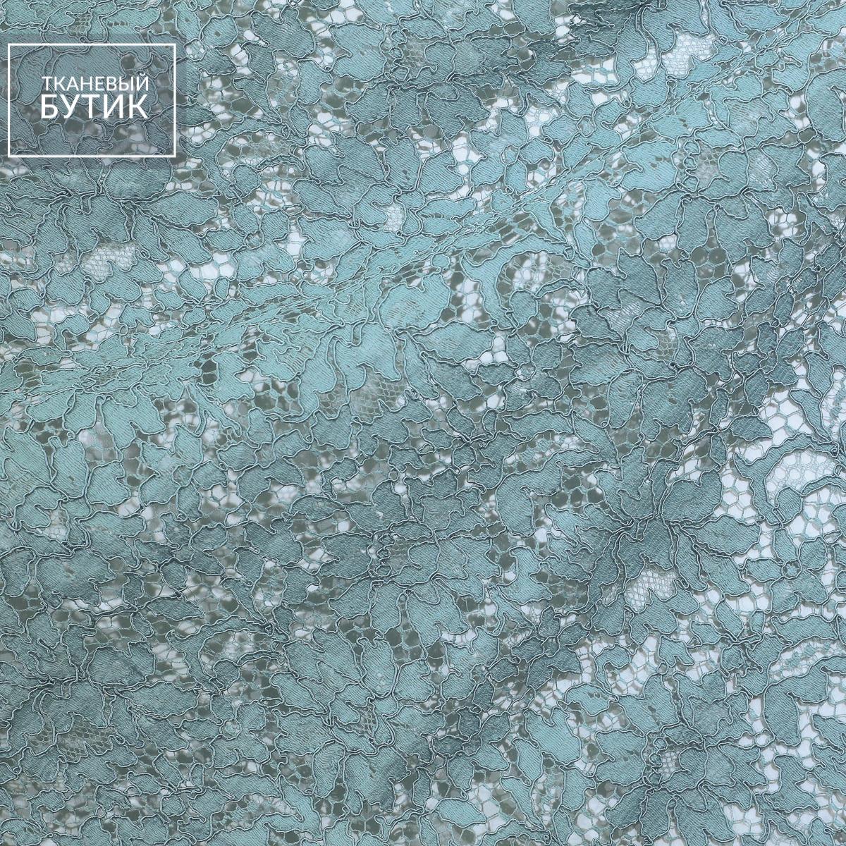 Французское кордовое кружево пыльно-голубого цвета
