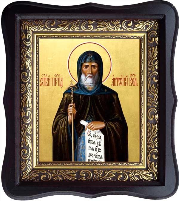 Антоний Великий преподобный. Икона на холсте в киоте.