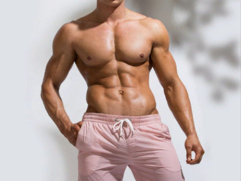 Мужские шорты розовые UXH 9206