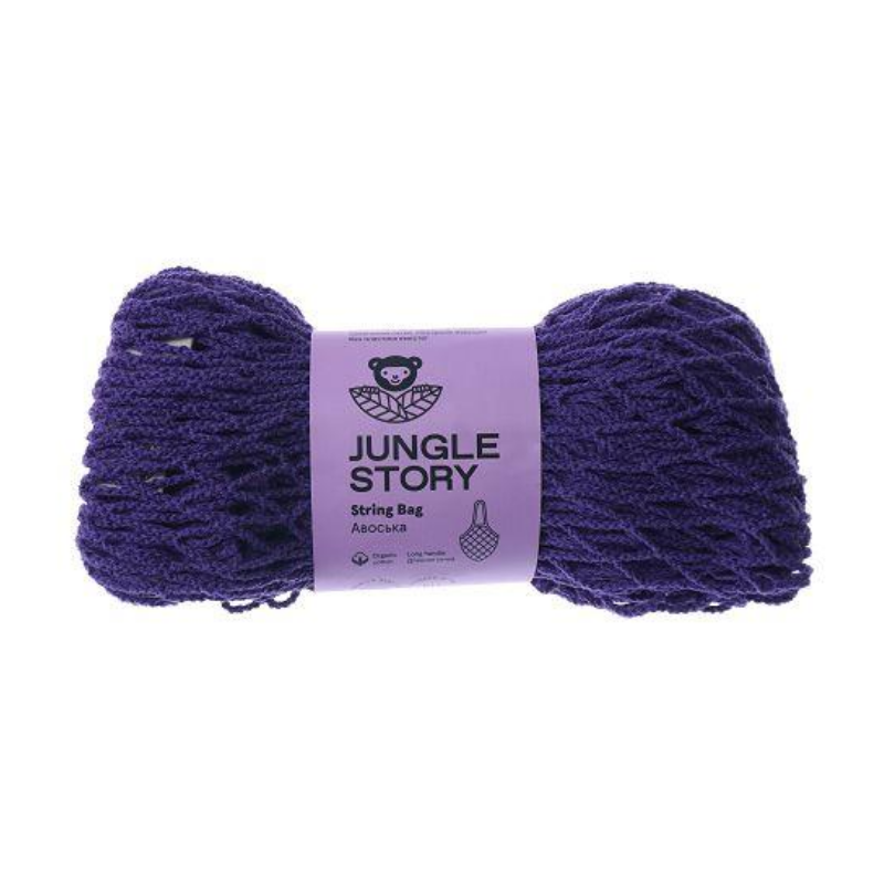 Авоська с удлиненной ручкой Jungle Story фиолетовая