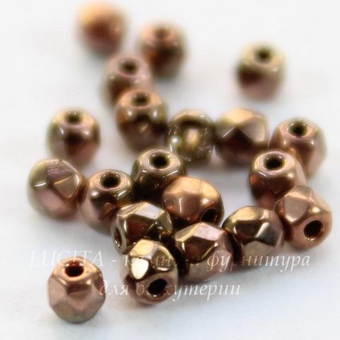 Бусина 2Tiny Шарик с огранкой, 2 мм, розово-золотистый металлик
