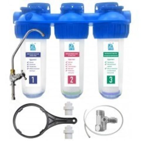 Питьевая система
