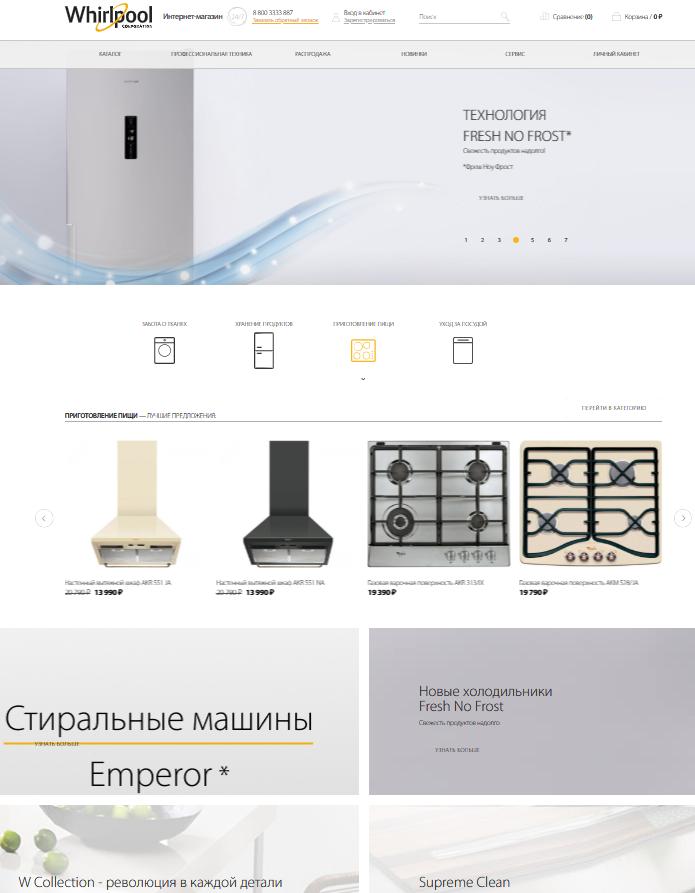 Shop.Whirlpool.ru