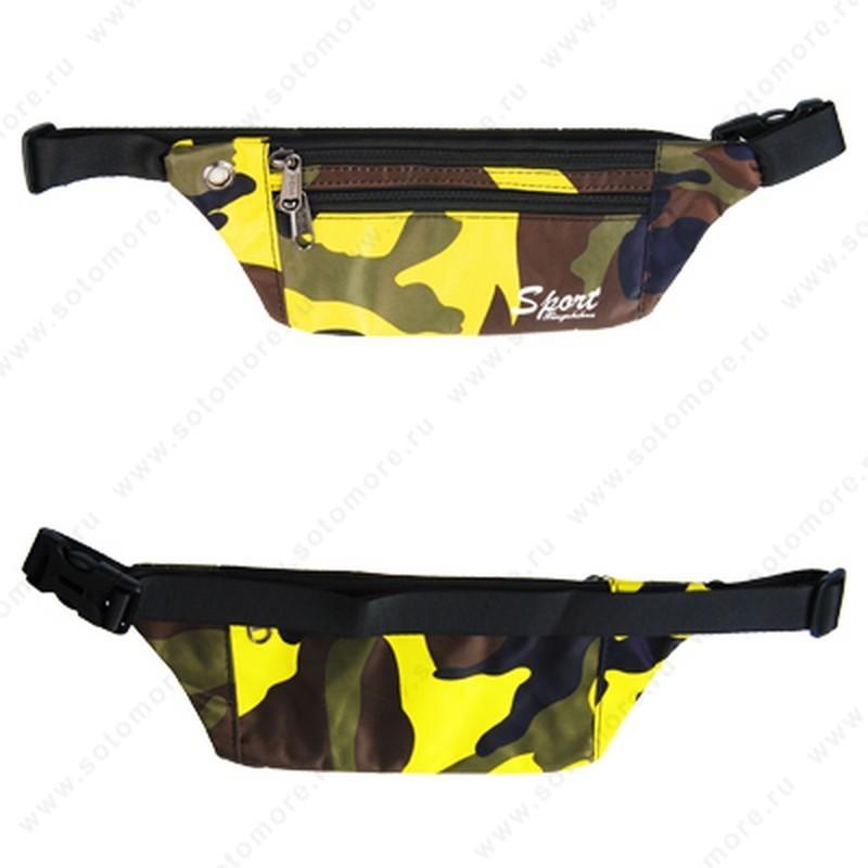 Чехол-спортивный на пояс хаки желтый