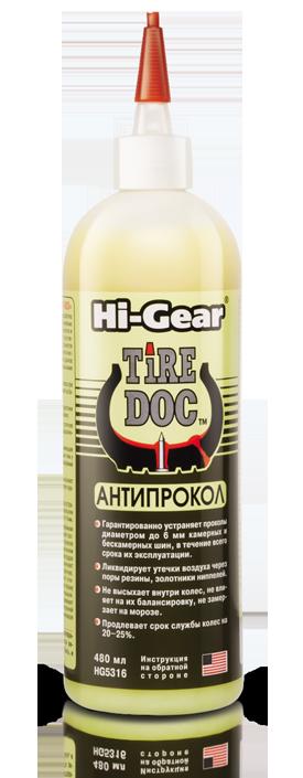 HI-Gear Герметик колесный (антипрокол)