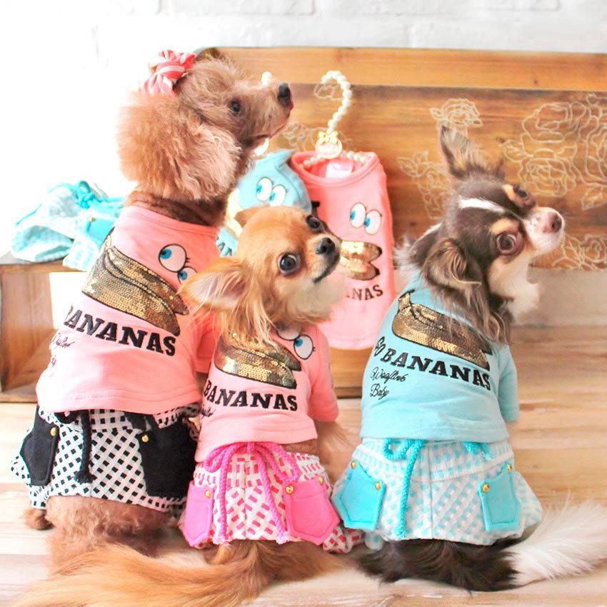 футболки для собак купить