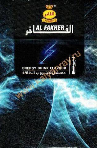 Al Fakher Энергия