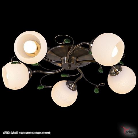 62856-0.3-05 светильник потолочный