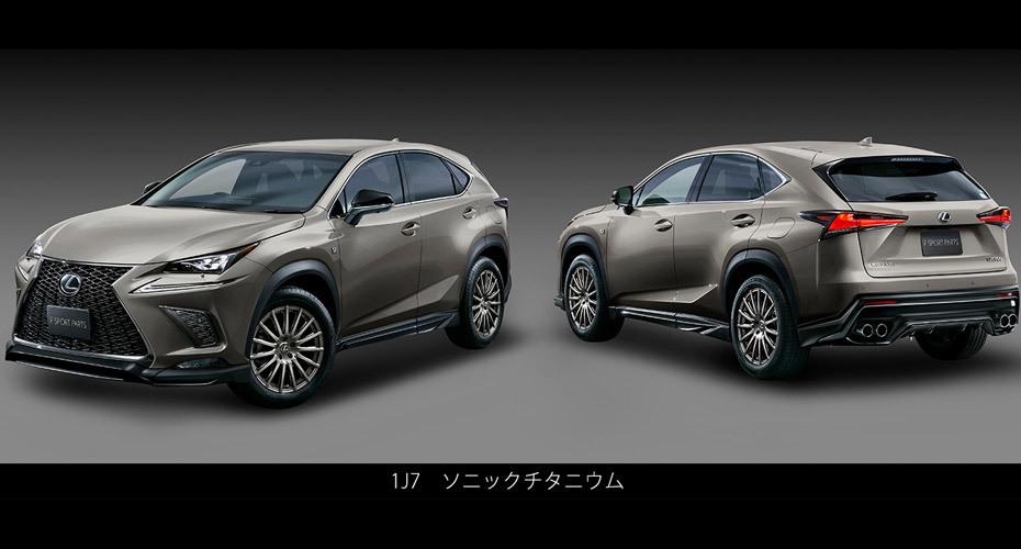Обвес TRD для Lexus NX200t/NX300h