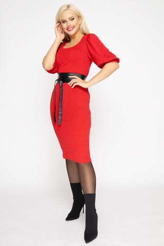 <p><span>Элегантное, изысканное, стильное платье для роскошной особы. Трикотаж с люрексом придаст изюминку вашему образу.Пояс в комплект не входит.&nbsp;</span></p>