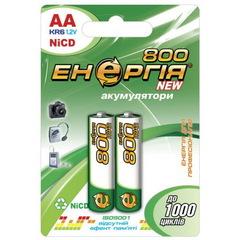 Аккумуляторы Энергия R6 800mAh