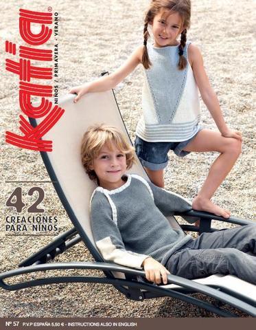 Журнал Kids #57 Katia