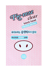 Очищающая полоска для носа, HOLIKA HOLIKA, Pig-nose Clear Black Head Perfect Sticker, 1г
