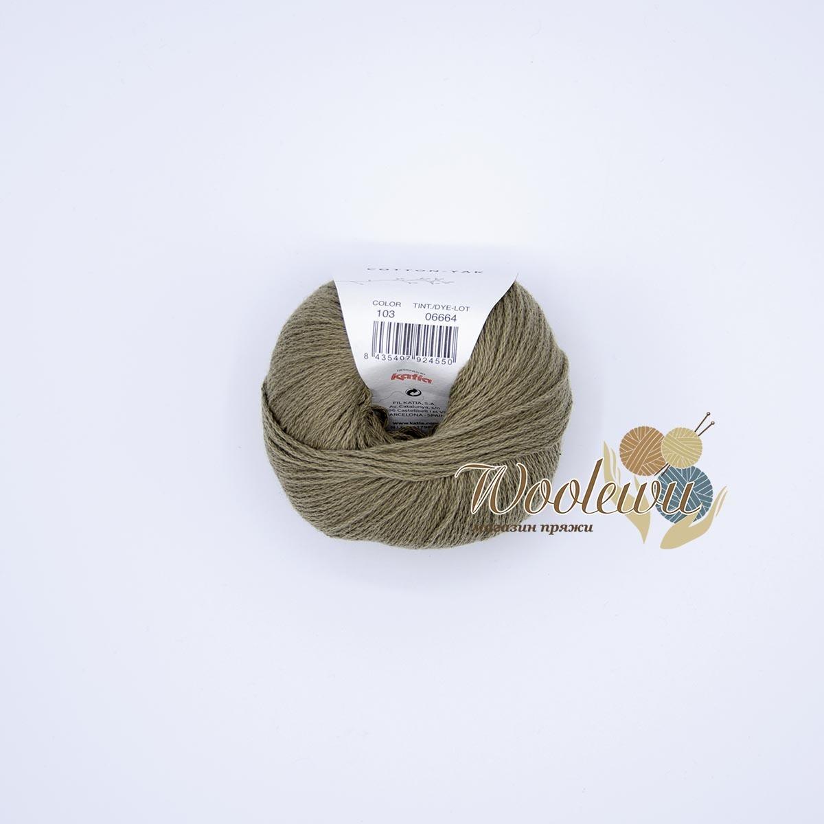 Katia Concept Cotton Yak - 103