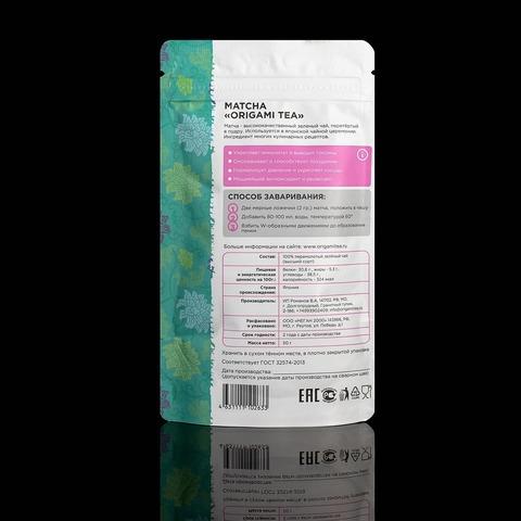 Матча standard grade Origami Tea, 50 гр.