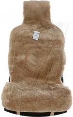Накидка из натурального меха (Овчина, короткий ворс, цельная шкура, Россия)