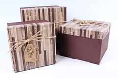 Подарочная коробка Черная в полоску 23x23x18 см