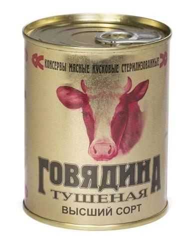 Белорусская говядина тушеная 338г. Калинковичи - купить в Москве с доставкой на дом
